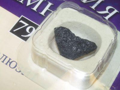 Энергия камней №79 Пиролюзит